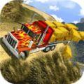 重型卡车老司机游戏