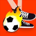 足球花式过人游戏最新安卓版 v1.0.6