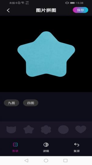 花样app下载官方版图片1