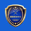 全民反诈中心app