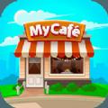 梦想中的咖啡厅游戏