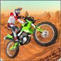 高速越野摩托车游戏中文手机版