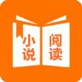 小说TXT阅读吧app