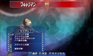奥特曼格斗进化3下载手机图4