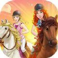Horse Club Adventures中文版