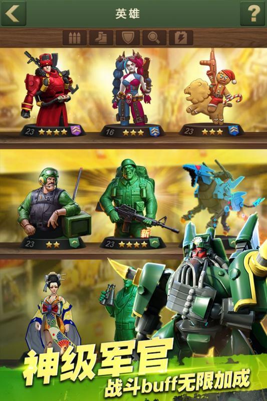 终极战役停工游戏安卓官方版图片1