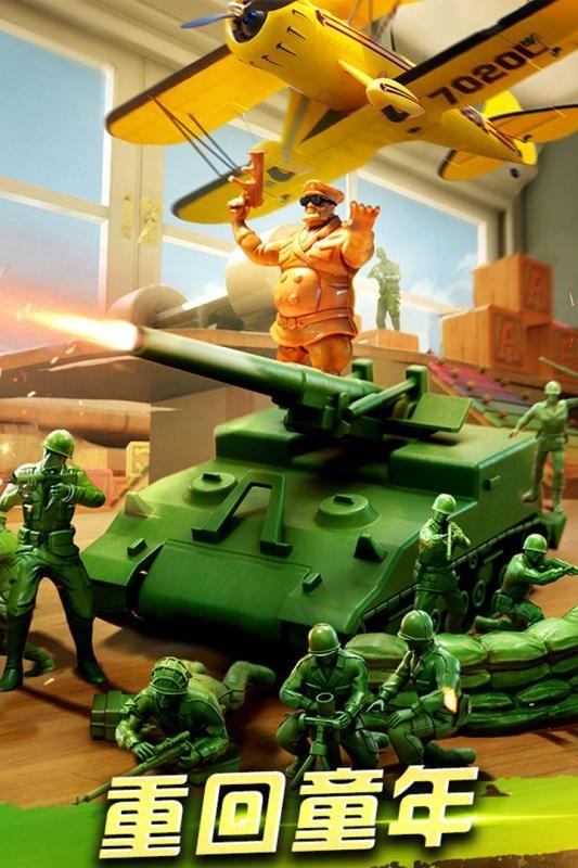 终极战争罢工游戏安卓官方版