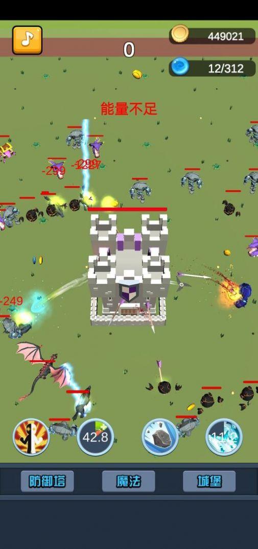 终极要塞塔防模拟器安卓游戏手机版图片1