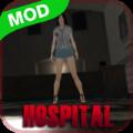 逃离生化危机医院游戏安卓版手机版 v1.4