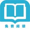 经典离线小说App