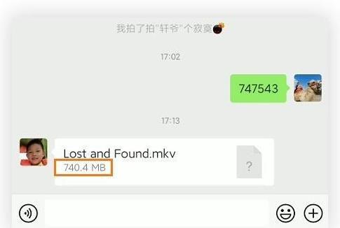 微信内侧版8.0.6下载地址入口:微信8.0.6安卓内侧版下载链接[多图]图片3