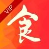 美食杰VIP家常菜谱大全app