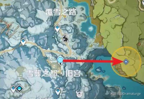 原神折箭觅踪第二天丘丘人的委托攻略:寻找奇怪的丘丘人Unta mosi dada时间