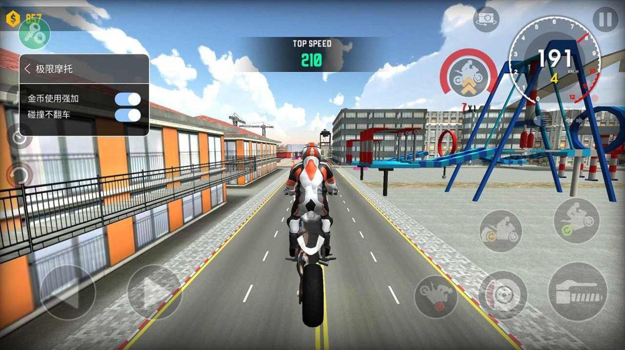 炸街模拟器游戏安卓官方版图片1