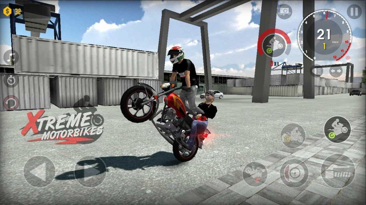 炸街模拟器游戏安卓官方版