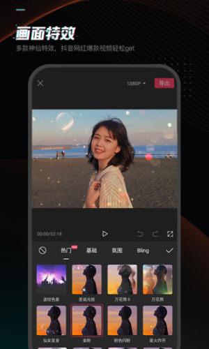 八戒清理App最新手机版图片1