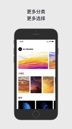 Movy壁纸app图2