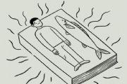 抖音躺平学是什么意思?躺平学反内卷梗含义出处[多图]