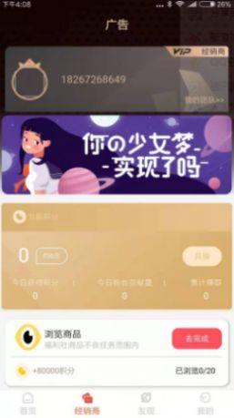 安拉生活app图4