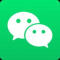微信iOS8.0.7正式官方版本软件