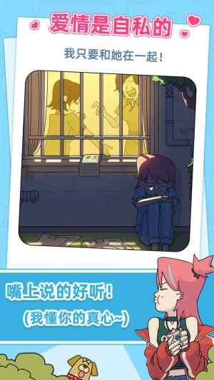吴小梅和王小磊破解版去广告图片1