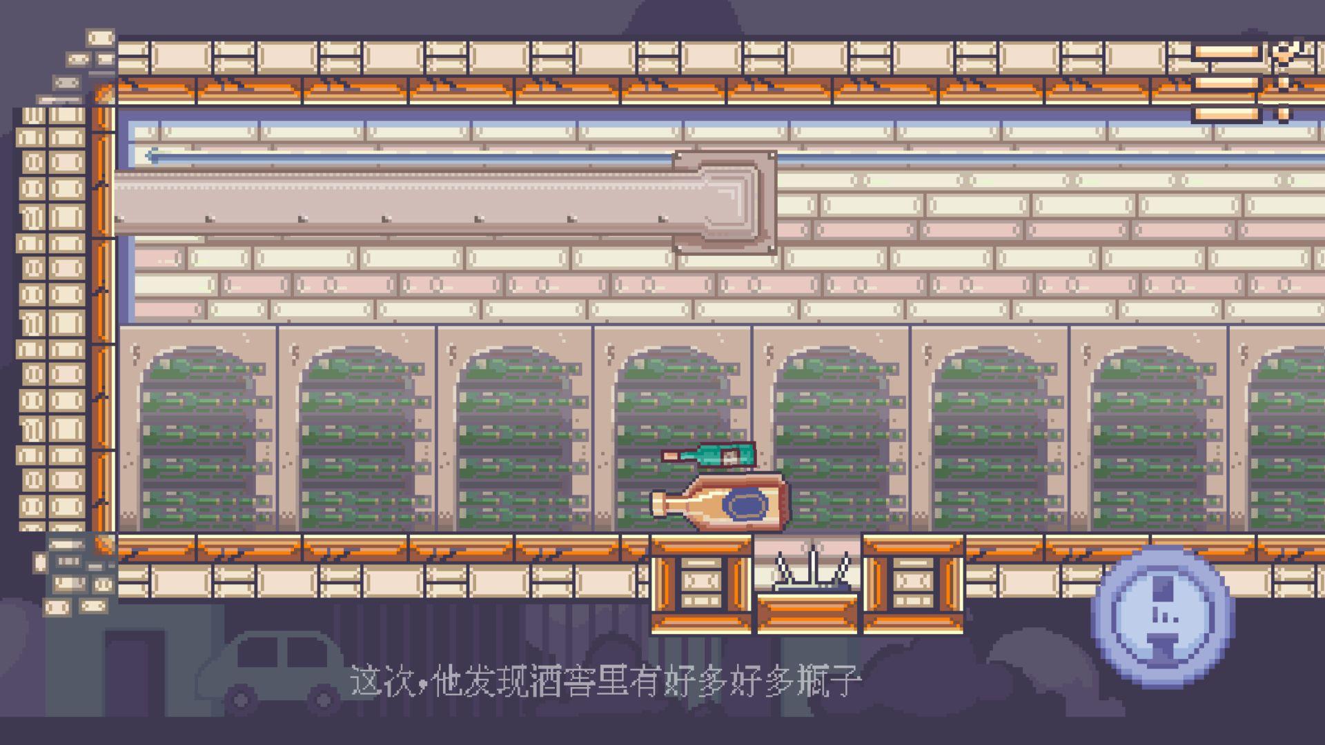 瓶子先生和他的梦想游戏最新版图2: