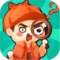 聪明大侦探游戏安卓官方版 v1.0.0