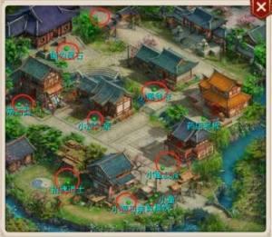 问道手游5.31迷仙镇案攻略:2021年5月31日迷仙镇案探案任务流程图片2