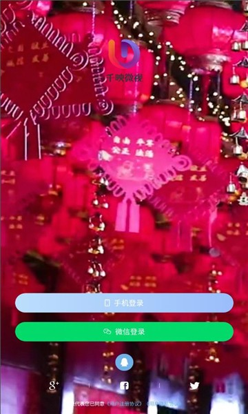 千映微视app下载手机版图片1