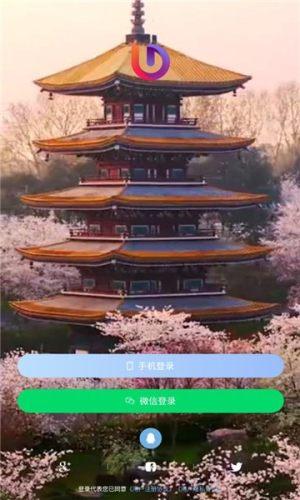 千映微视app图3