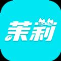茉莉星球App