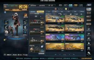 生死狙击礼包兑换码2021永久武器电脑版:礼包兑换码手机版2021最新图片2