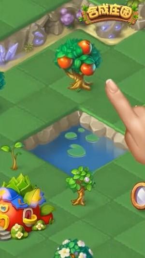 组成庄园游戏安卓官方版图片1
