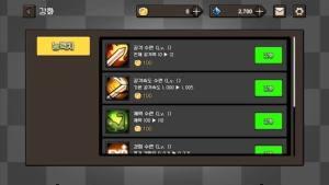 地牢勇者生存游戏图3