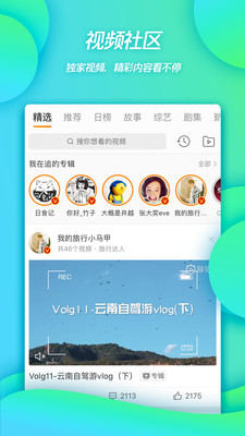 微博深渊凝视着你xp测试app最新版图1: