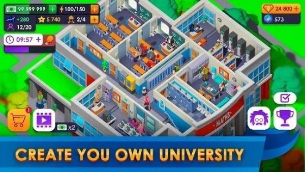 建立大学校园游戏官方最新版图片1