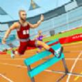 趣味的奥运会最新版