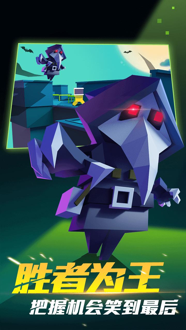 深空躲猫猫游戏安卓最新版图2: