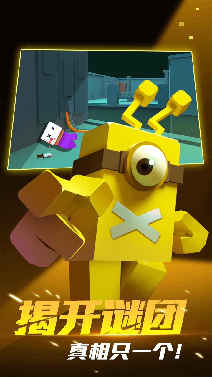 深空躲猫猫游戏安卓最新版图4: