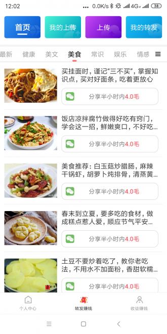 云之豆app软件红包版下载图3: