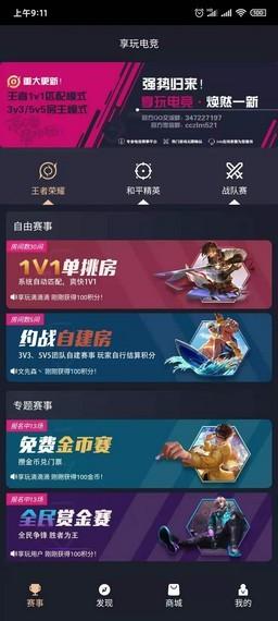 泛亚电竞app客户端图2: