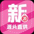 新新社app