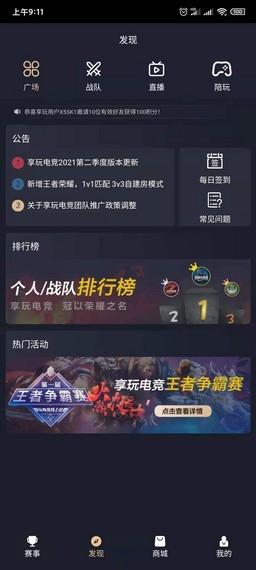 泛亚电竞app客户端图1: