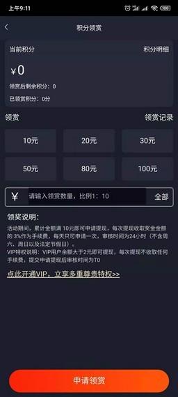 泛亚电竞app客户端图3: