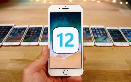 iOS12.5.3描述文件正式版系统升级安装包图1: