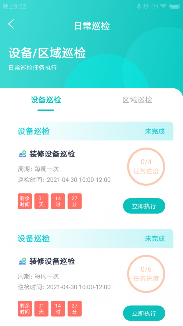 针织毛衫网app官网版图片1
