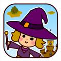 魔法小镇世界官方版