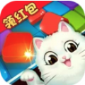 熊猫泡泡消消看游戏红包版赚钱版 v1.4.4