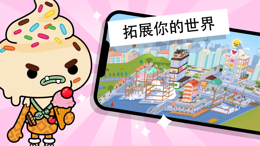 托卡世界1.33.1全解锁版2021免费下载中文图片1