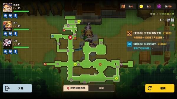 坎公骑冠剑第一章所有任务地图攻略:第一章100%完成度任务流程[多图]